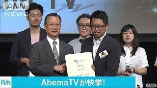 AbemaTVが無料の理由と初めてでも操作が簡単なTVといわれる訳